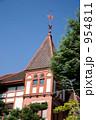 風見鶏の館 954811