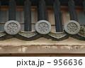 唐津城の屋根 956636