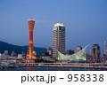 神戸港の夜景 958338