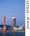 神戸港の夜景 958339