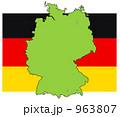ドイツ 963807