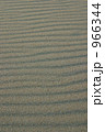 波紋 966344