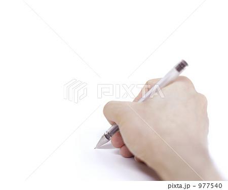 文字を書く手。 977540