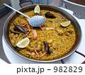 イビサ島の料理 982829