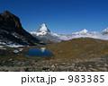 スイス マッターホルンが綺麗に湖面に映っています 983385