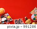 正月飾り 縁起物 正月の写真 991286