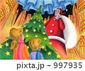 クリスマスプレゼント クリスマスイヴ サンタクロースのイラスト 997935