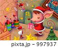 クリスマスプレゼント クリスマスイヴ サンタクロースのイラスト 997937