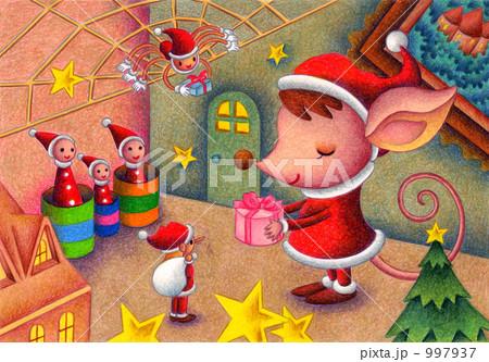 鼠へのクリスマスプレゼント 997937