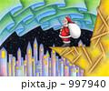 サンタクロース クリスマスイヴ クリスマスプレゼントのイラスト 997940