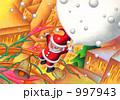 クリスマスプレゼント クリスマスイヴ サンタクロースのイラスト 997943