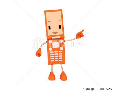 携帯電話キャラクターのイラスト素材 1001525 Pixta