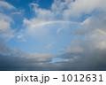 虹のぼる 1012631