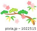 松 笹 松竹梅のイラスト 1022515