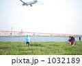 飛行機を追いかける兄弟 1032189