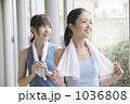 若い女性 フィットネス トレーニングの写真 1036808