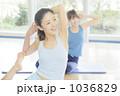 ヨガ トレーニング フィットネスの写真 1036829
