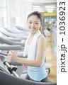 若い女性 ランニングマシーン フィットネスマシーンの写真 1036923