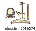 和楽器 20091029_9 1039276