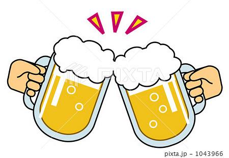 ビールで乾杯のイラスト素材 1043966 Pixta