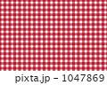 ギンガムチェック(赤) 1047869