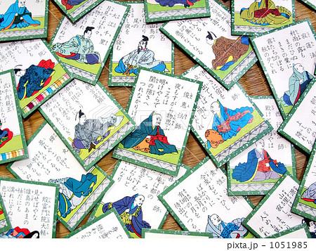 無料 無料かるたゲーム : 百人一首の写真素材 [1051985 ...
