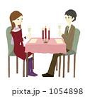 ディナー 夫婦 カップルのイラスト 1054898
