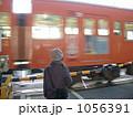武蔵小金井駅 中央線 踏切の写真 1056391