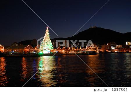 函館のクリスマスファンタジー 1057395