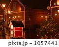 函館のクリスマスファンタジー 1057441