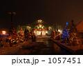 函館熱帯植物園のクリスマスイベント 1057451