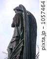 聖ミカエル像 1057464
