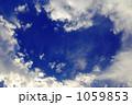 ハート 雲 青空の写真 1059853
