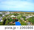 沖縄の空と大地 ミニチュア加工 1060866
