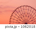大観覧車 1062018