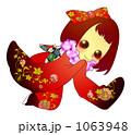 振袖 少女 着物のイラスト 1063948