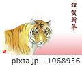 謹賀新年のトラの水彩 1068956