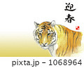 迎春にトラの水彩 1068964