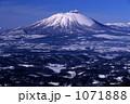 岩手山 冬山 雪山の写真 1071888