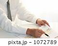 営業マン ビジネスシーン 男性の写真 1072789