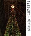 メリークリスマス オーナメント クリスマスツリーの写真 1074371