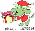 クリスマスプレゼント サンタクロース プレゼントのイラスト 1075516