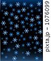 雪降り 雪の結晶 クリスマスカードのイラスト 1076099
