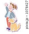 盲導犬 20091119_10 1078427