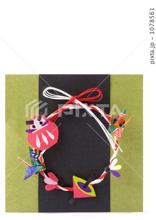 和紙の台紙と水引きで出来た和雑貨貼り絵の正月飾り 1078561