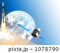 ロケット-通信衛星 1078790