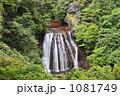 蓼科 横谷峡 王滝の写真 1081749