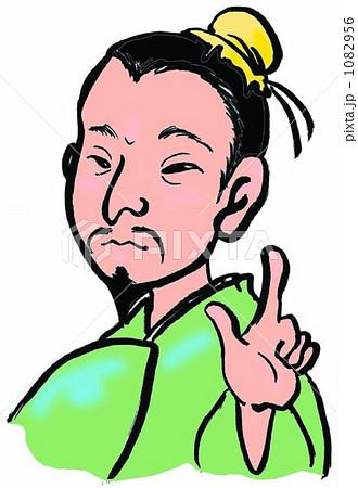 三国志時代の中国人のイラスト素材 1082956 Pixta