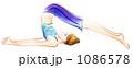 ダイエット ヨガ トレーニングのイラスト 1086578