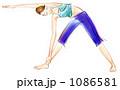 ダイエット ヨガ トレーニングのイラスト 1086581